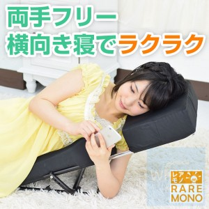 THANKO - 第二代懶人側臥健康睡墊