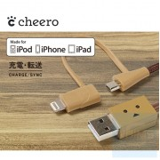 Cheero - DANBOARD USB Cable With Lightning & Micro USB Connector 充電線