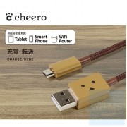 Cheero - DANBOARD USB Cable With Micro USB Connector 充電線