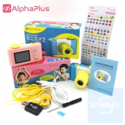 AlphaPlus - Lepetit (第三代) 相機
