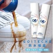 Go! Techs - 防水噴霧 經典原味 180ml / 280ml