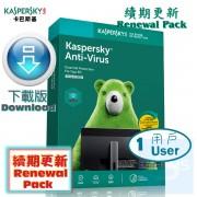 Kaspersky Anti-Virus 續期 - 1用戶 3年 ( 繁體及英文下載版 )