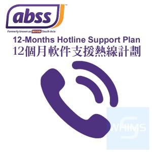 ABSS MYOB - 12個月軟件支援熱線計劃 (只限香港)