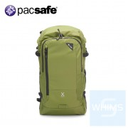 Pacsafe - Venturesafe X30 防盜冒險背包30L