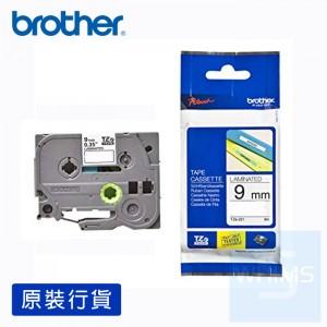 Brother - 9mm 已過膠標籤帶 (覆膜/護貝)系列