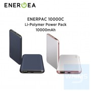 Energea - Enerpac 10000mAh USB-C QC3.0 最強流動充電池(白色/太空灰)