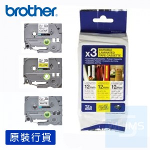 Brother - 12mm 已過膠標籤帶 (覆膜/護貝)系列 3合1優惠套裝