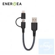 Energea - NyloTough 快速充電線2合1 Mirco+Lightning 16厘米 (黑色)