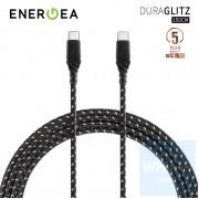 Energea - DuraGlitz USB-C轉USB-C數據線 1.5米