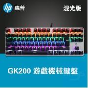 HP - GK200 RGB 遊戲機械鍵盤
