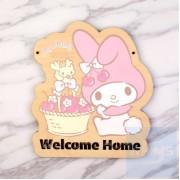 Sanrio - My Melody 自訂文字木製門牌(MM81s)