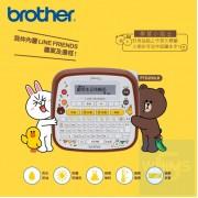 Brother - Line Friends 創意自黏標籤機 PT-D200LB