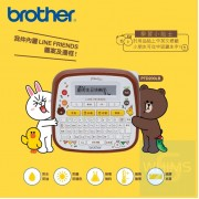 Brother - Line Friends 創意自黏標籤機 PT-D200LB