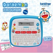 Brother - 多啦A夢標籤機 PT-D200DR