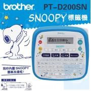 Brother - 史努比創意自黏標籤機 PT-D200SN