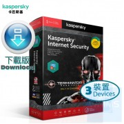 Kaspersky Internet Security  (Windows + Mac + Android)  多用戶 3 年 3 裝置 Terminator 特別版 ( 繁體及英文下載版 )