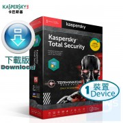Kaspersky Total Security - 1 裝置 3 年 Terminator 特別版 (Windows + Mac + Android) ( 繁體及英文下載版 )