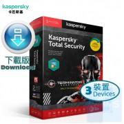 Kaspersky Total Security - 3 裝置 3 年 Terminator 特別版 (Windows + Mac + Android) ( 繁體及英文下載版 )