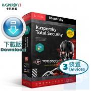 Kaspersky Total Security - 3 裝置 3 年 Terminator 特別版 (Windows + Mac + Android) ( 繁體及英文下載版 )