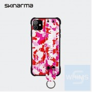 Skinarma - Camo iPhone 11 手機殼
