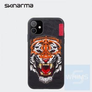Skinarma - Predator iPhone 11 老虎頭手機殼