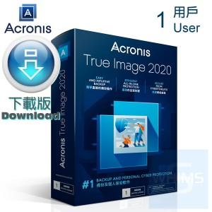 Acronis True Image 2020 for PC & Mac 備份軟件 - 1 用戶 ( 繁體及英文下載版 )