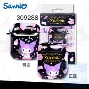 Sanrio - Kuromi 可羅米 AirPods保護殼