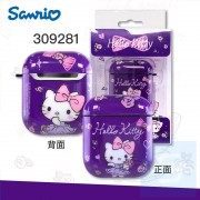 Sanrio - HelloKitty AirPods保護殼
