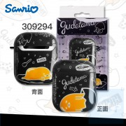 Sanrio - 蛋黃哥 AirPods保護殼