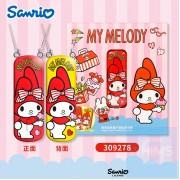 Sanrio - 隨身攜帶空氣清淨機限量版(Melody 美樂蒂)