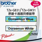 Brother - 12mm Doraemon 多啦A夢 已過膠標籤帶 (覆膜/護貝)系列