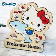 Sanrio - Hello Kitty 自訂文字木製門牌(KT83s)