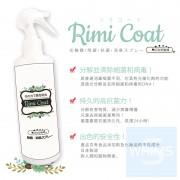 RimiCoat - 570光觸媒殺菌除臭噴霧劑 300ml