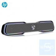 HP - DHE-6002 多媒體揚聲器
