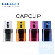 Elecom - CAPCLIP 藍牙靜音無線滑鼠