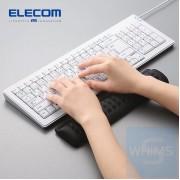 Elecom - COMFY 舒壓長型鍵盤墊