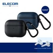 Elecom - AirPods Pro Case 人造皮革帶登山扣