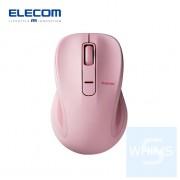 Elecom - Salal 藍牙3.0 LED 無線滑鼠 粉紅色