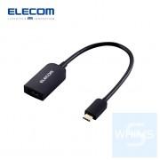 Elecom - USB Type-C 影像轉換適配器