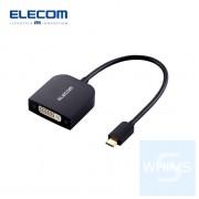 Elecom - Type-C用DVI轉換器