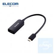 Elecom - Type-C用DisplayPort轉換器