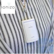 Ionizo - 2合1 隨身空氣淨化機 + 智能空氣驗測機