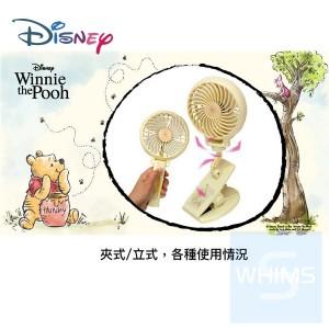 Disney - 小熊維尼 迪士尼手提/坐枱風扇