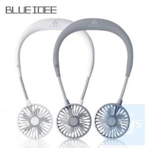 Blueidee - NF3 頸戴式雙頭電風扇 2020