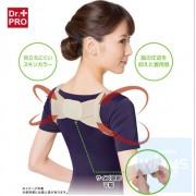 日本 Dr. Pro - 矯形肩背帶