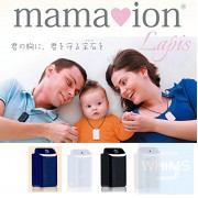 Mamaion - ION-LPS1200 超輕量隨身型空氣清淨機 (Made in Japan)