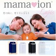 Mamaion - ION-LPS2020-L 超輕量隨身型空氣清淨機 (Made in Japan) 香港行貨
