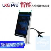 UKGPro - 人臉辨識+體溫偵測機 (U-MFD-10S-T)