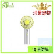 aMagic - 小旋風手提納米噴霧水冷保濕風扇
