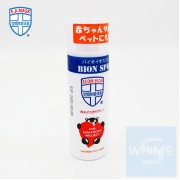 ECOM - 熊本熊 BION SPRAY 生物離子水噴劑 (BIO + ION) 70ml